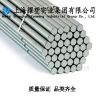 厂家直销316Ti不锈钢圆棒316Ti不锈钢管316Ti不锈钢板可加工定制