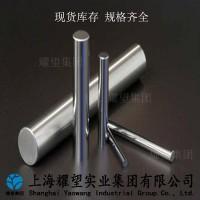 现货0Cr18Mo2Ca软磁不锈钢棒0Cr18Mo2Ca电磁阀研磨棒质量保证