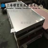 厂家直销9Cr18MoV不锈钢圆棒9Cr18MoV不锈钢板可加工定制