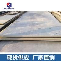 汽车热轧钢板 优质热轧钢板 环保热轧钢板 热轧钢板定制 40mm