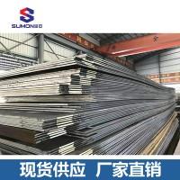 广东深圳厂家直销 热轧钢板 一站式供应批发 多尺寸规格25mm 30mm