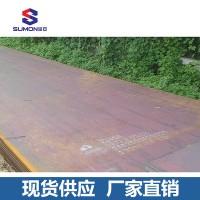 深圳厂家直销 热轧钢板 汽车热轧钢板 优质产品 量大从优 35mm