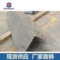 热轧钢板 深圳厂家定制直销 热轧中厚板 花纹加工热轧钢板