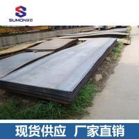 热轧钢板 花纹热轧钢板 货源充足1260*6000*3.0 1260*6000*4.0