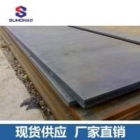 广东深圳厂家直销 热轧钢板薄板 优质产品 尺寸规格1260*6000*2.0