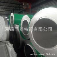 现货供应 各种规格型号不锈钢板 量多优惠