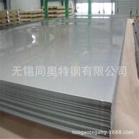 加工定制 不锈钢板304/316L/310可折弯冲孔 价格优惠 欢迎来电采