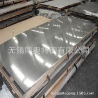 现货304/321/316L不锈钢冷热轧板,可拉丝贴膜、镜面8K定尺开平