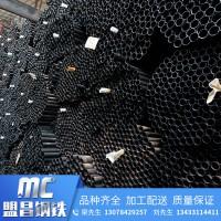 厂家直销镀锌Q235B家具圆管材深加工机械异型管鞍钢