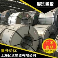 宝钢S355MC一张起售现货库存质优价廉可提供开平分条配送到厂