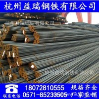 杭州螺纹钢厂家批发 沙钢 中天 西城三级抗zhen 非标线材量大价优