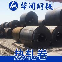 现货 Q235B包钢 热轧卷板 国标 1800宽1.8米 开平定尺加工