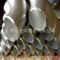 厂家生产加工DN325碳钢焊接三通不锈钢三通 变径三通 规格齐全