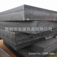舞钢碳素结构钢板50Mn 50Mn优质碳素结构钢 按图切割加工销售