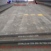 ASME标准碳素结构钢板SA283GrA SA283GrA钢板切割销售