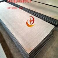 月初热销高强度40mn2钢板//42CrMo合金钢板中厚板材//42CrMo材料