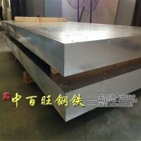 厂家直销6061T6铝板 高强度6061T6铝棒/无缝管 规格齐全 切割零售