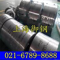 X40CrSiMo10-2圆钢X40CrSiMo10-2钢板