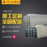 河北厂家定制300.350 Q235楼承板 多规格 幕墙用槽钢 欢迎选购