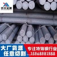 厂家直销现货T10碳工钢圆钢 T10棒材批发零售 价格优惠