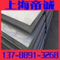【上海帝诚】15n20钢板 15n20钢材 15n20钢 欢迎咨询