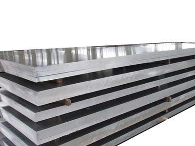厂价直销航空用7075-t6中厚铝合金板 7050铝方板 方铝板 铝块