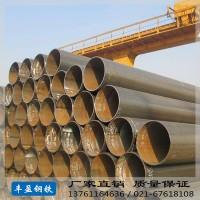 现货供应 脚手架 直缝焊管 高频光亮焊管 可定规格加工配送