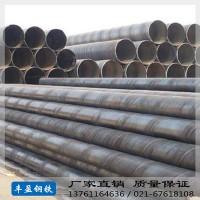 各种型号大口径螺旋管定做 螺旋管防腐处理 规格齐全 价格优惠