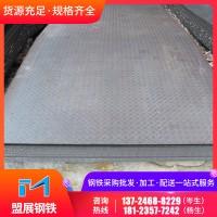 现货批发广西柳钢Q235热轧花纹板防滑钢板家具制造建筑工程用板