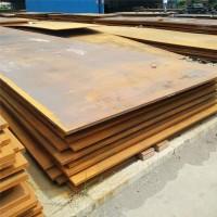厂家直销12Cr1MoVG容器钢 切割加工20G容器钢板鞍钢正品规格齐全