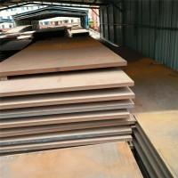 大量供应A32船板 热轧船用钢板 各种规格中厚船板 量大优惠