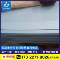 供应斗源电解板 0.4mm耐指纹SECC深冲电解板批发 规格齐全