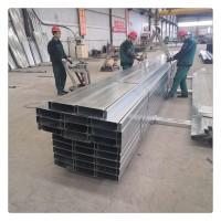 冷弯C型钢厂家 热镀锌C型钢檩条 Z型钢 光伏支架C型钢
