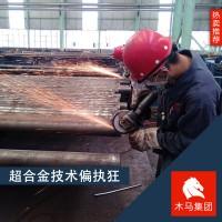 木马集团现货供应SAE6150弹簧钢棒 圆钢 可加工切割 原厂质保