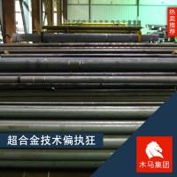 现货供应55CrSi弹簧钢圆钢 小圆棒合金结构棒料调质切割线材厂家
