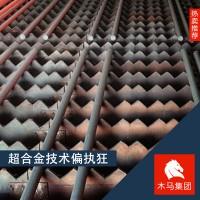 木马集团现货供应SAE5155弹簧钢 圆钢 可加工切割 原厂质保