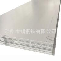 河南批发不锈钢热轧中厚板 工业板 热轧板 酸洗板 不锈钢中厚板