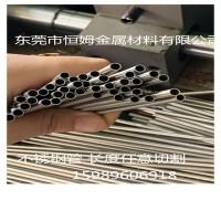 毛细钢管、不锈钢异形管、不锈钢圆管封口、不锈钢毛细管加工定制