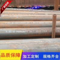 包钢12Cr1MoVG合金钢管 电厂12cr1movg高压无缝钢管