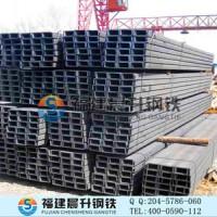 震撼低价福州槽钢 Q235槽钢 现货供应 Q345轻型槽钢