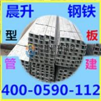 震撼低价福建镀锌槽钢 Q345镀锌槽钢 大规格镀锌槽钢