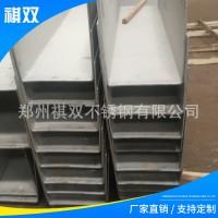 厂家现货304槽钢 规格齐全定尺焊接工字钢 加工不锈钢材