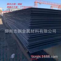 广西柳州钢板,卷板,开平板,耐磨板,容器板等各种规格现货供应