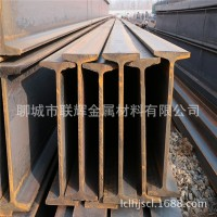 厂家供应优质Q235B工字钢 Q345B H型钢现货销售规格齐全量大从优
