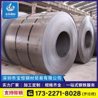 热轧钢板厂家直销现货 Q235B热轧板普通热轧卷板加工分条开平板