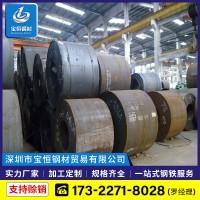 厂价直销 普通热卷 SPHC热轧卷可加工分条平直 1.8-15mm规格齐全