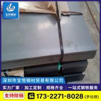 厂家直销 酸洗钢板 saph440 汽车结构用钢板 热轧酸洗卷板2.0-6.0