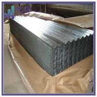长期供应无花镀锌板 印花板卷 五条筋镀锌板 镀锌天沟