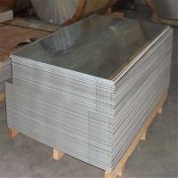 厂家直销6061T6铝合金板 铝板价格定尺切割 免费贴膜 举报