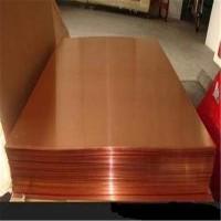 t2紫铜板红铜板纯铜板导电铜板diy铜片条1234568mm加工零切